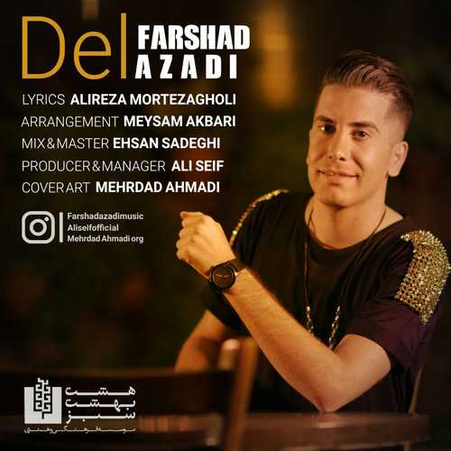 Farshad Azadi New Song Del