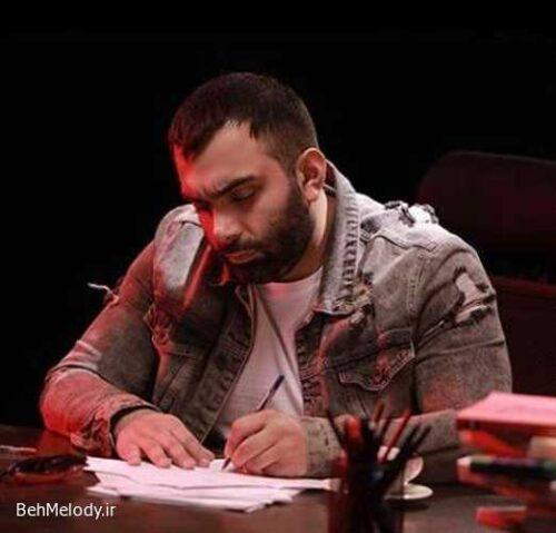 Masoud Sadeghloo New Song Karma