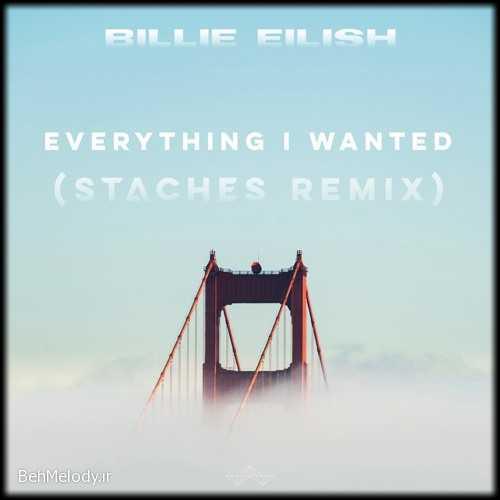 Billie Eilish New Song everything i wanted