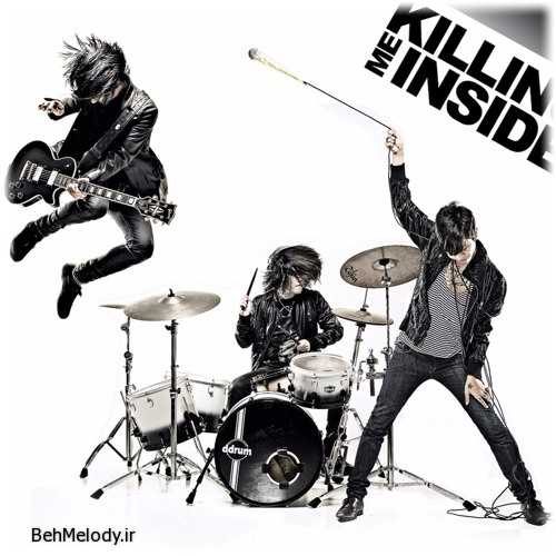 HRN New Song You killing me inside