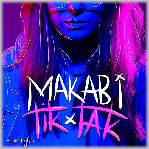 MAKABI - TikTak