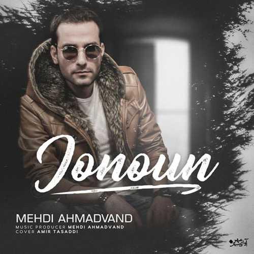 Mehdi Ahmadvand New Song Jonoon