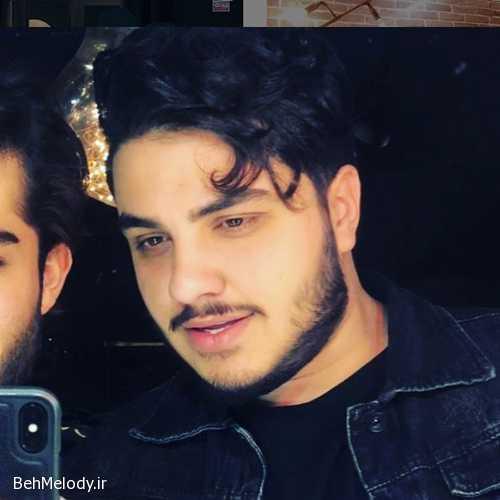 Aroon Afshar New Song Zelzeleh