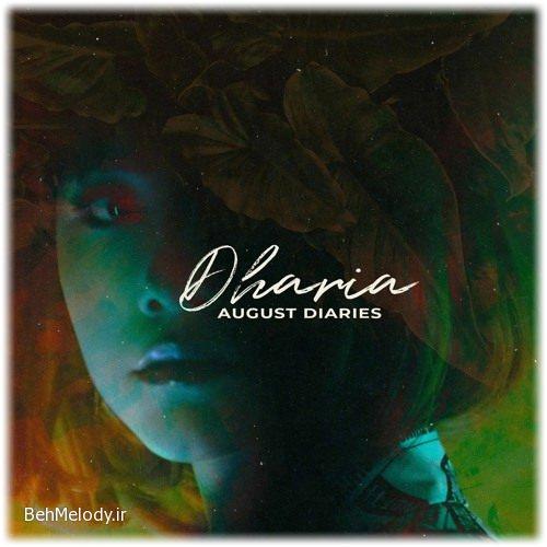 دانلود آهنگ شنیدنی DHARIA به نام August Diaries