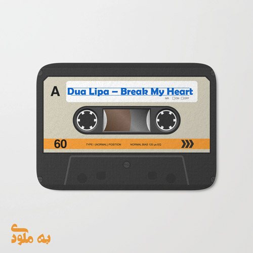 Arri Dep New Song Break My Heart