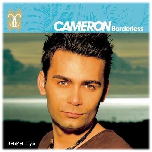 Cameron Cartio New Song Roma