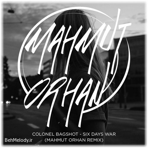 Colonel Bagshot New Song Six Days War