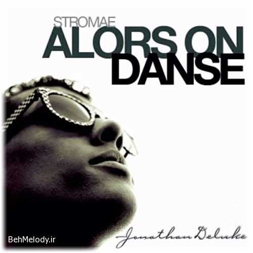 Stromae New Song Alors On Danse