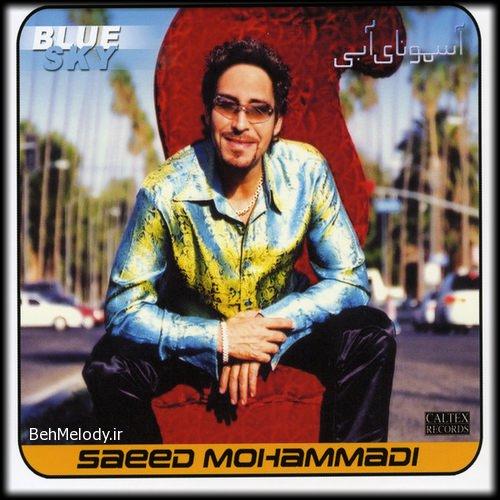 Saeed Mohammadi New Song Zoleykha