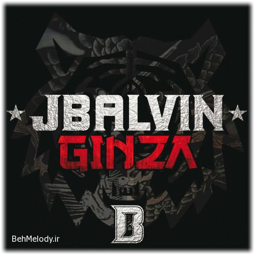 J Balvin New Song Ginza