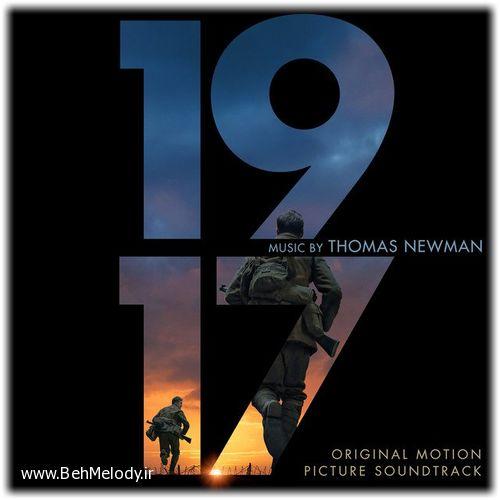 موسیقی متن فیلم 1917