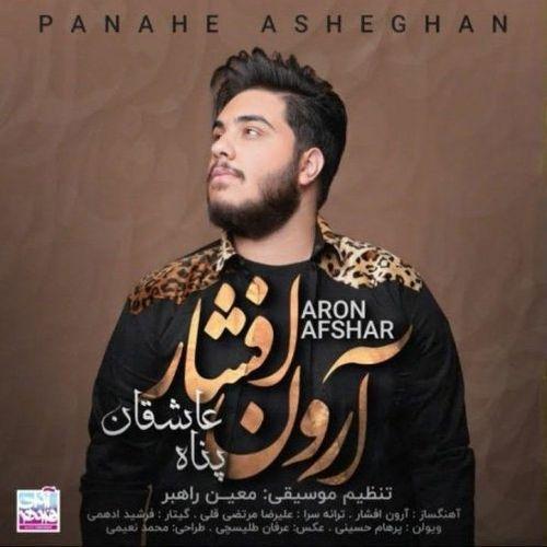 Aron Afshar New Song Panahe Asheghan