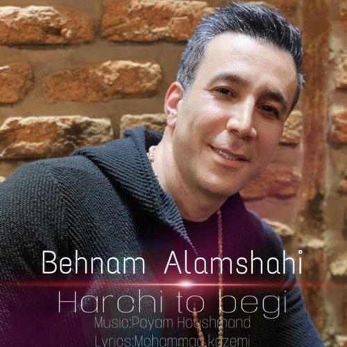جدیدترین آهنگ بهنام علمشاهی با نام هر چی تو بگی منتشر شد