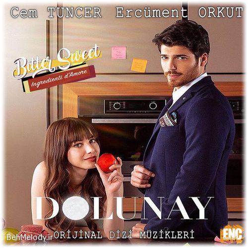 سریال Dolunay