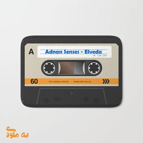 آهنگ ترکی معروف از ادنان [Elveda]