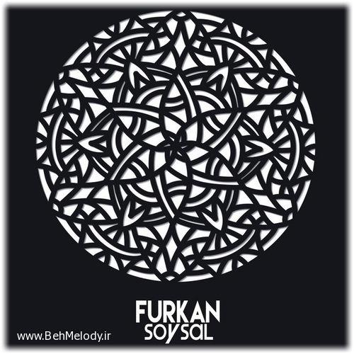دانلود آهنگ عربی Furkan Soysal به نام Al-Mâher