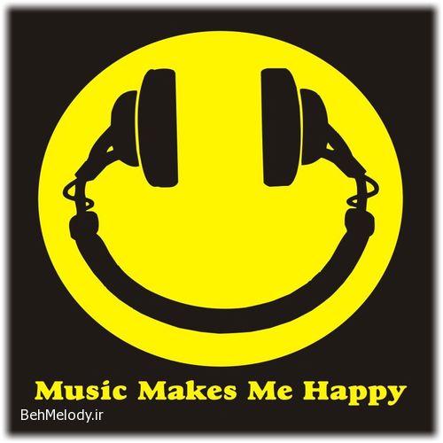 آهنگ شاد