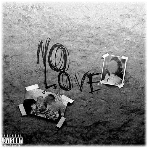 دانلود آهنگ عشق نه