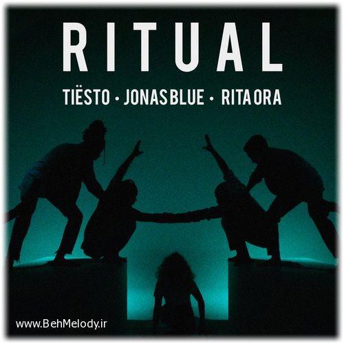 دانلود آهنگ جدید Tiësto Ft Rita Ora به نام Ritual