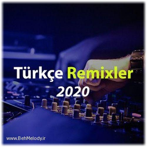 آهنگ ریمیکس ترکی 2020
