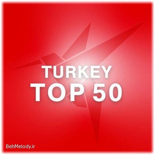 آهنگ ترکی جدید
