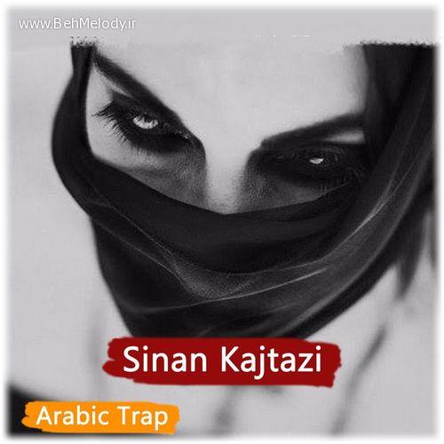 آهنگ عربی بی کلام ترپ