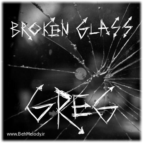 آهنگ شیشه شکسته از سیا