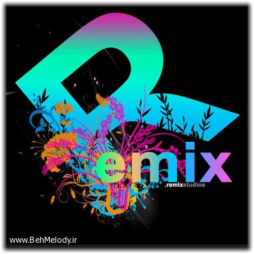 ریمیکس آهنگ آلبانیایی نزار برم (Gon Haziri Remix)
