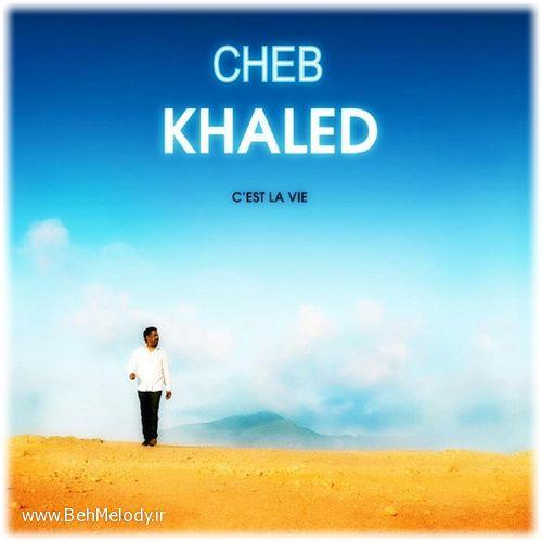 آهنگ نوستالوژی عربی فرانسوی خالد