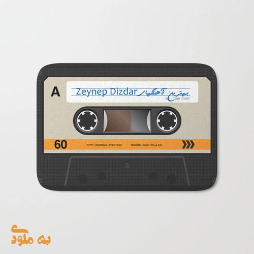 دانلود بهترین آهنگهایZeynep Dizdar