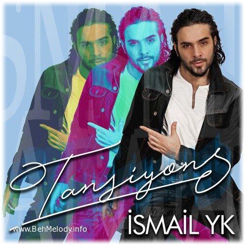 آهنگ ترکی معروف زنگخور موبایلا بود