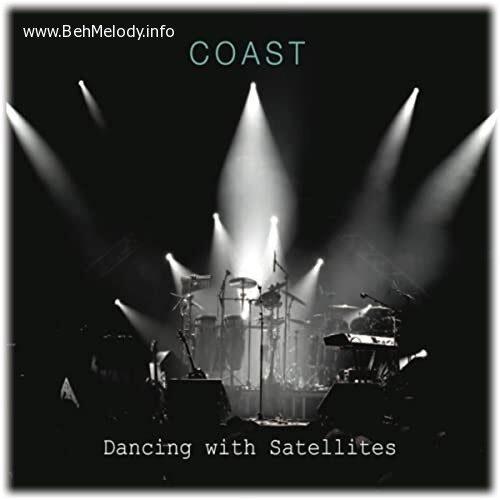 آهنگ رقص با ماهواره ها