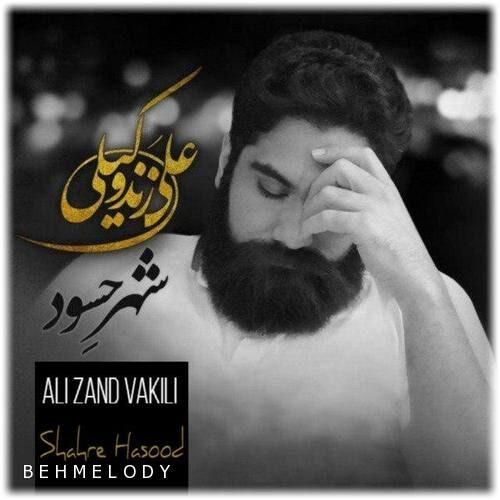 Ali Zand Vakili New Song Shahre Hasood