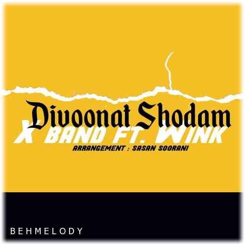 Divoonat Shodam