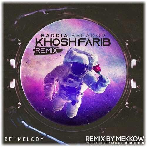 Khoshfarib Remix