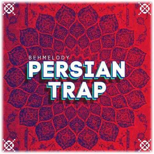 Persian Trap Songs