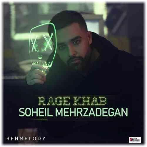 Rage Khab