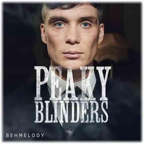 موزیک Peaky Blinder