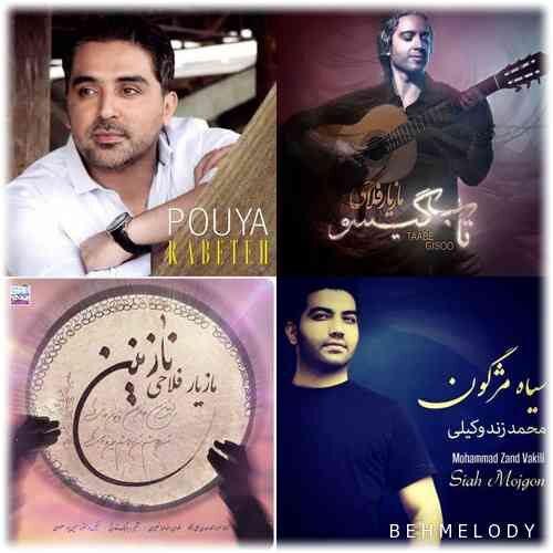 Shad Farsi