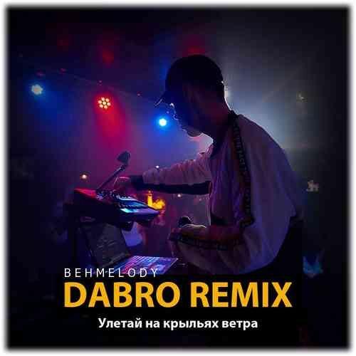 Dabro remix
