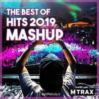 دانلود آهنگ جدید Mashup به نام HITS OF 2019