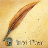 دانلود آهنگ جدید Ahmed El Wazan به نام Baatab Aala El