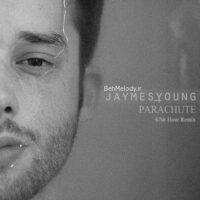 دانلود آهنگ جدیدJaymes Young به نام Moondust