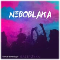 دانلود آهنگ روسی GAZIROVKA به نام Black