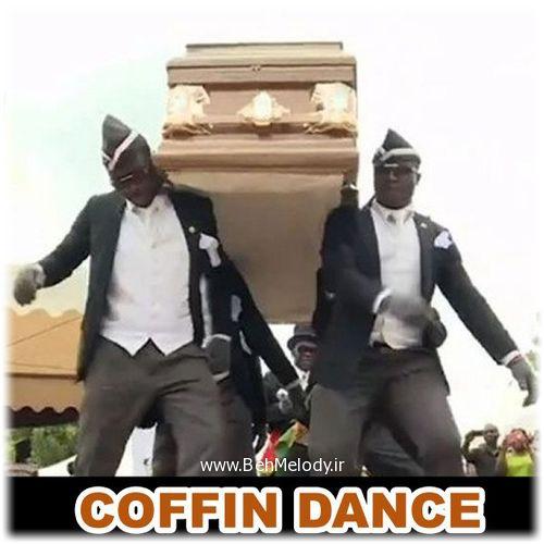 دانلود ریمیکس آهنگ Coffin Dance