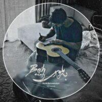 دانلود آهنگ جدید Emre Kabak به نام Feel The Soul