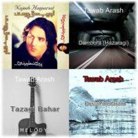 دانلود آهنگ های افغانی شاد و عاشقانه