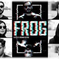 موسیقی متن سریال ایرانی قورباغه