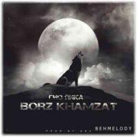 دانلود آهنگ شنیدنی gio Pika به نام آهنگ Borz Khamzat