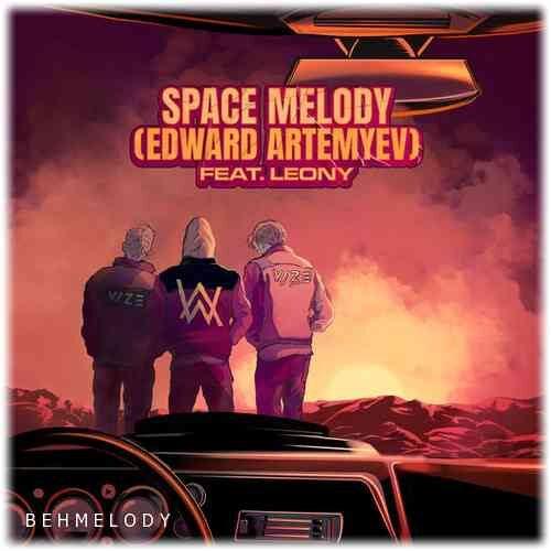 دانلود آهنگ شنیدنی VIZE به نام Space Melody
